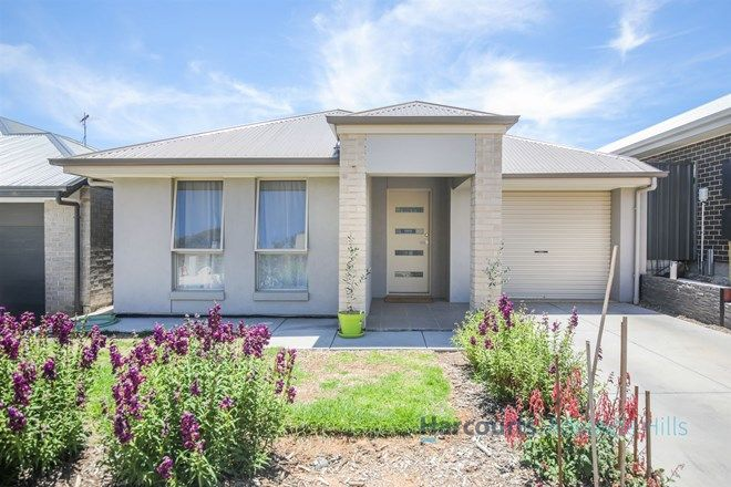 Picture of 37 Albion Court, MOUNT BARKER SA 5251