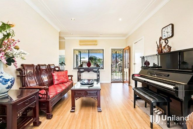 Picture of 75 Crudge Road, MARAYONG NSW 2148