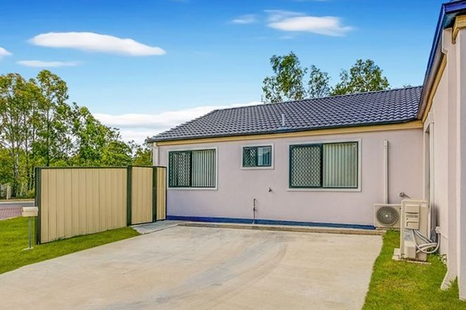 Picture of 2A Starshine Street, MEADOWBROOK QLD 4131