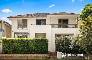 Picture of 23 Islington Road, Stanhope Gardens NSW 2768