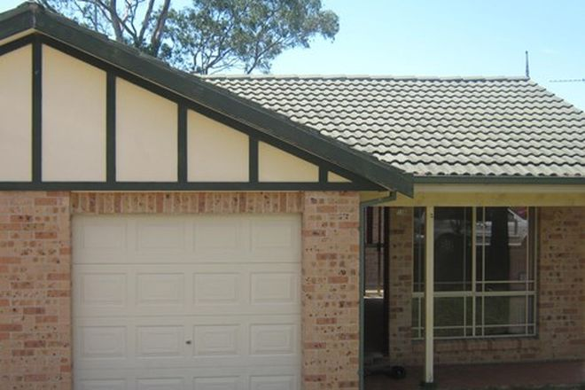 Picture of 13B Karrabul Road, ST HELENS PARK NSW 2560
