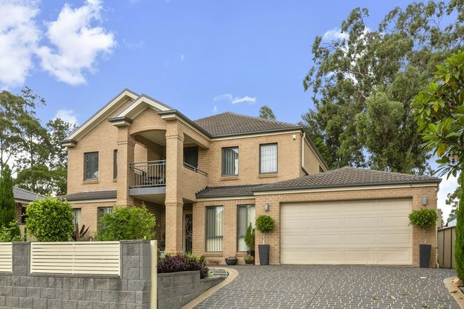 Picture of 155 Beames Avenue, MOUNT DRUITT NSW 2770