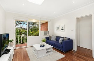 14/88 Burns Bay Road, Lane Cove NSW 2066