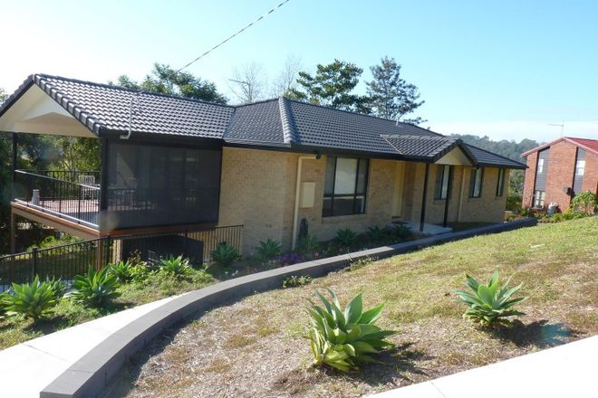Picture of 33 Conte Street, EAST LISMORE NSW 2480