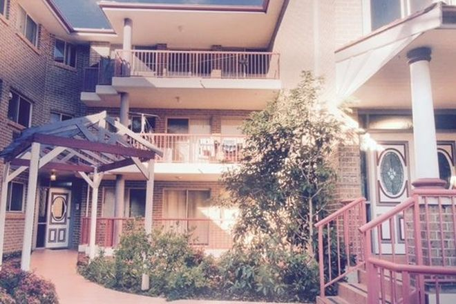 Picture of 16/90-92 Stapleton Street, PENDLE HILL NSW 2145