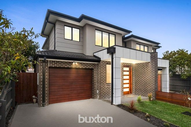Picture of 8 Poole Street, BURWOOD VIC 3125