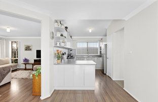 Picture of 37 Kent  Road, Narellan Vale NSW 2567