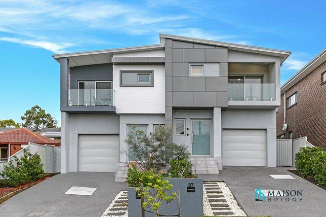 Picture of 37 Baronbali Street, DUNDAS NSW 2117