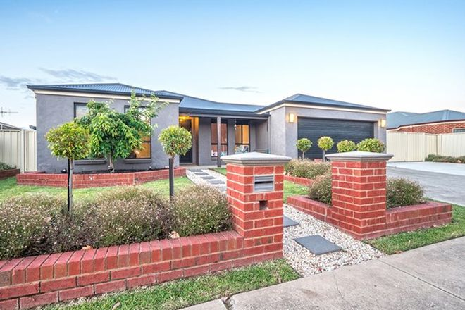 Picture of 6 Bellemara Drive, MOOROOPNA VIC 3629