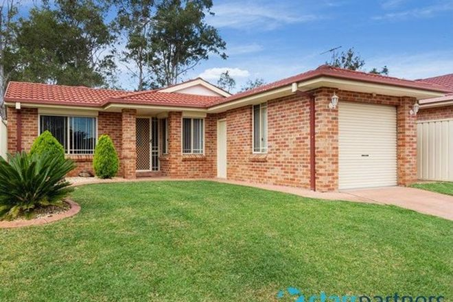 Picture of 28 Olympus Drive, ST CLAIR NSW 2759