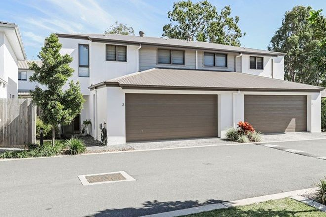 Picture of 2/60 Grahams Road, STRATHPINE QLD 4500