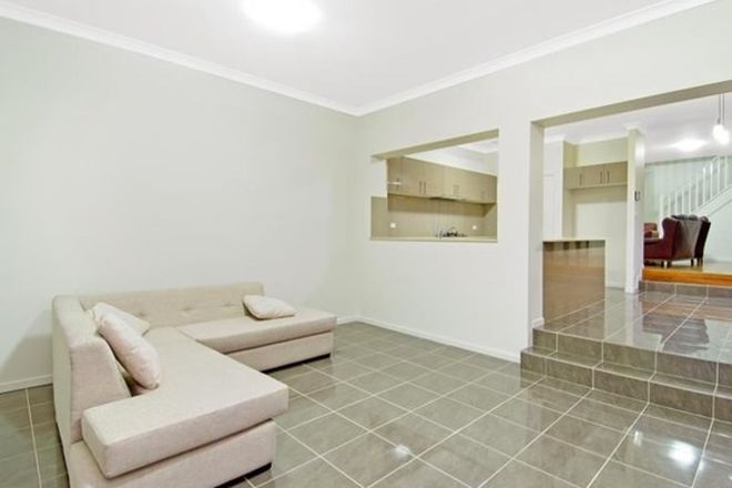 Picture of 3A Newton Road, STRATHFIELD NSW 2135