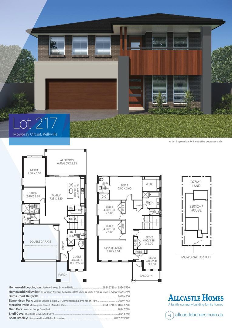 Lot 217 Mowbray Road, Kellyville NSW 2155, Image 2