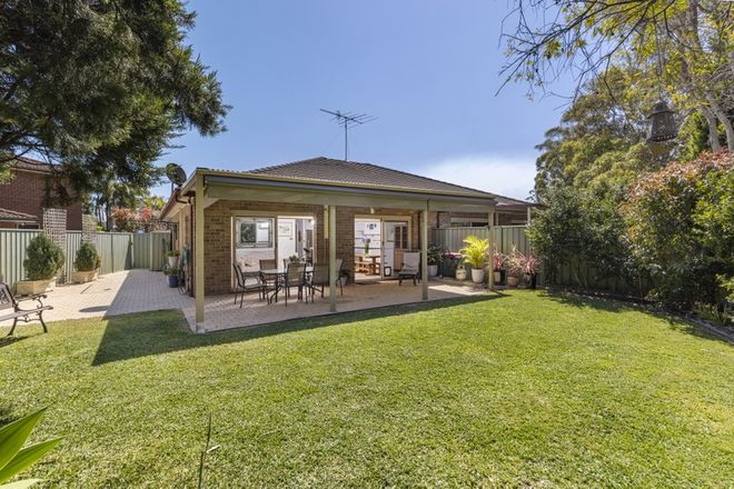 Picture of 5B/1 Hews Court, BELROSE NSW 2085