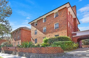 Picture of 12/5-7 Samuel Terry Ave, Kensington NSW 2033