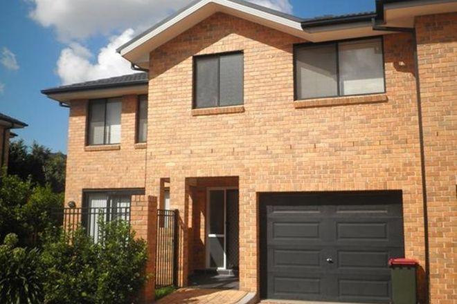 Picture of 6/41-45 Ashcroft Avenue, CASULA NSW 2170