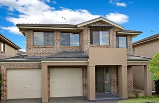 Picture of 12 Allambie Street, The Ponds NSW 2769