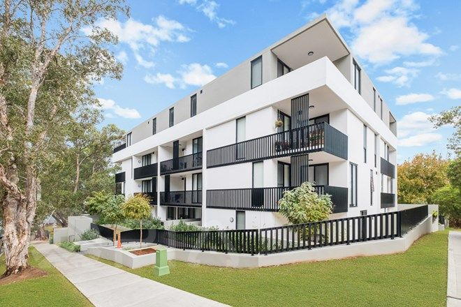 Picture of 4/2-4 Pinaroo Place, LANE COVE NORTH NSW 2066