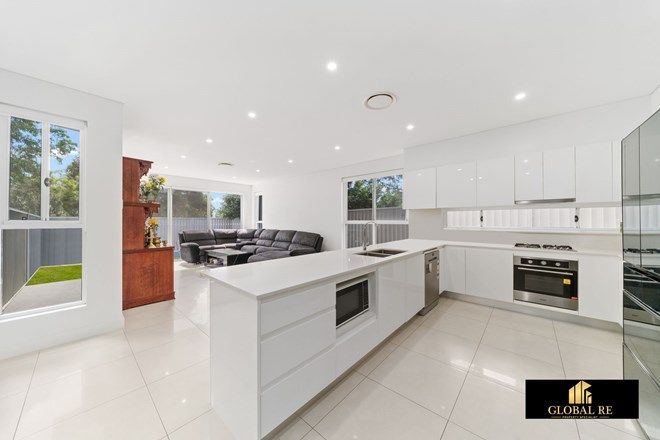 Picture of 11A George St, CANLEY HEIGHTS NSW 2166