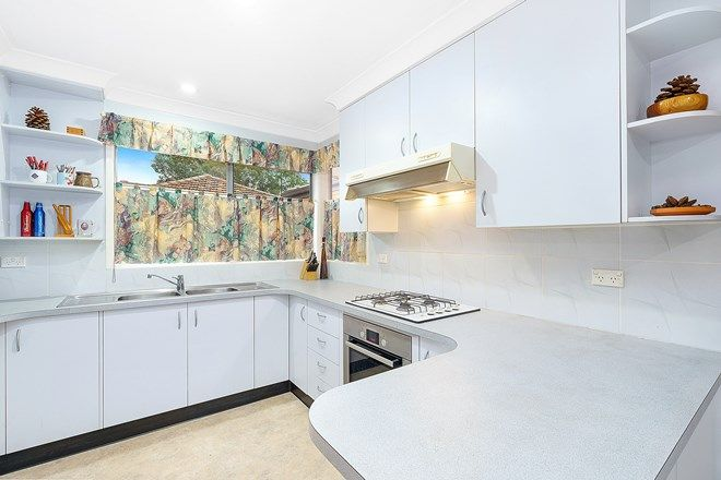 Picture of 78 Jacaranda Drive, GEORGES HALL NSW 2198