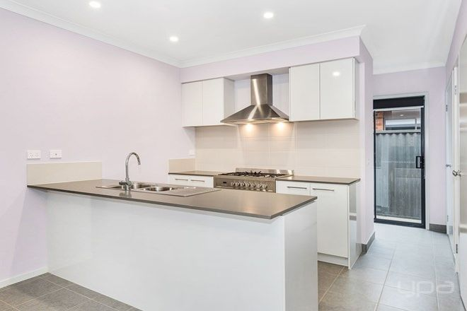 Picture of 28 Avonmore Way, WEIR VIEWS VIC 3338