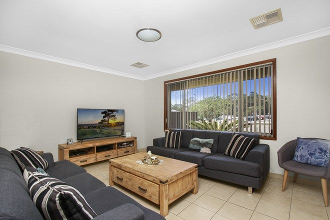 Picture of 15 Marsden Close, BOSSLEY PARK NSW 2176