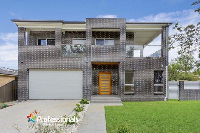 Picture of 25 Mactier Avenue, MILPERRA NSW 2214