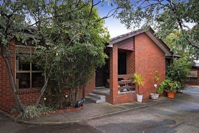 Picture of 2/5A Jordan Street, ASHWOOD VIC 3147