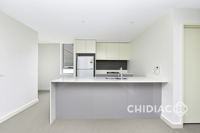 Picture of 218/5 Verona Drive, WENTWORTH POINT NSW 2127
