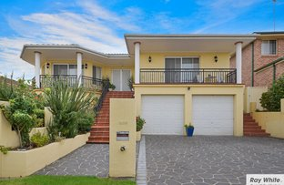 Picture of 8 Bentinck Drive, Green Valley NSW 2168