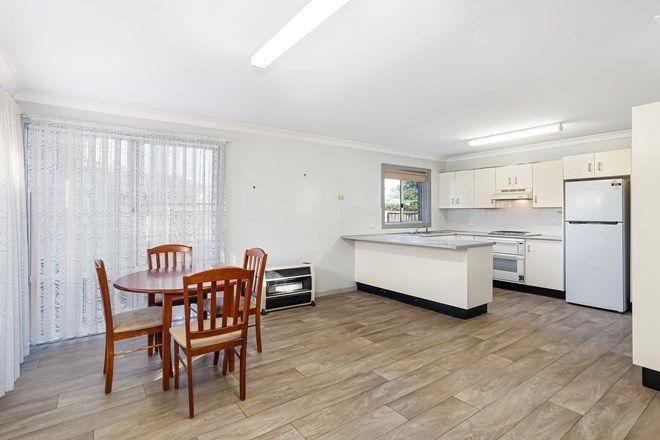 Picture of 21 John Tebbutt Place, RICHMOND NSW 2753