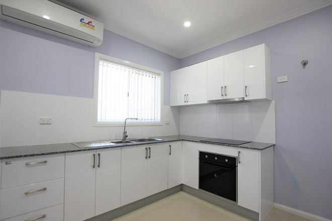 Picture of 1A Crammond Place, MINTO NSW 2566