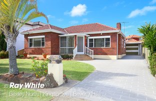 Picture of 7 New England Drive, Kingsgrove NSW 2208