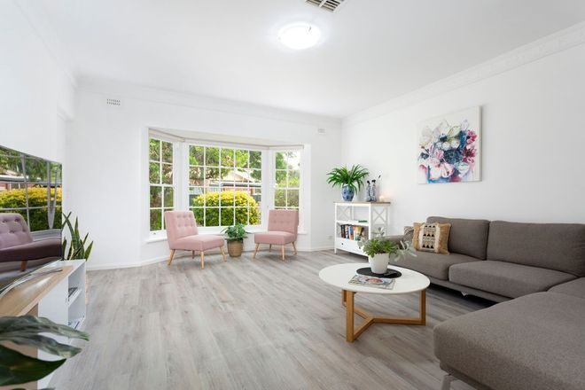 Picture of 1/1A Dixon Street, CLARENCE PARK SA 5034