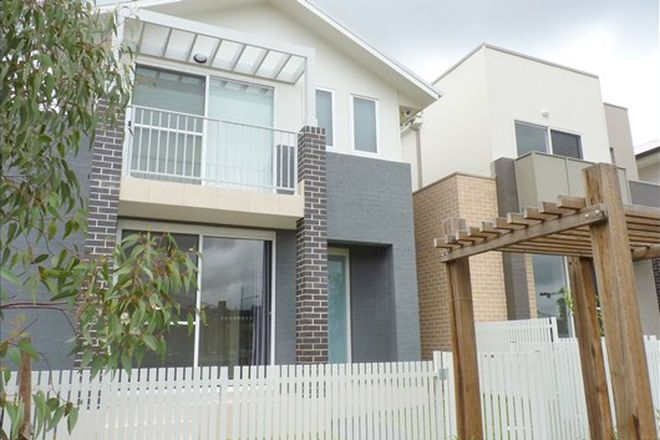 Picture of 19 Saxon Lane, ROUSE HILL NSW 2155