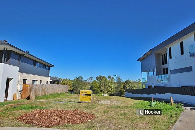 Picture of 41 Nottinghill Road, MURRUMBA DOWNS QLD 4503