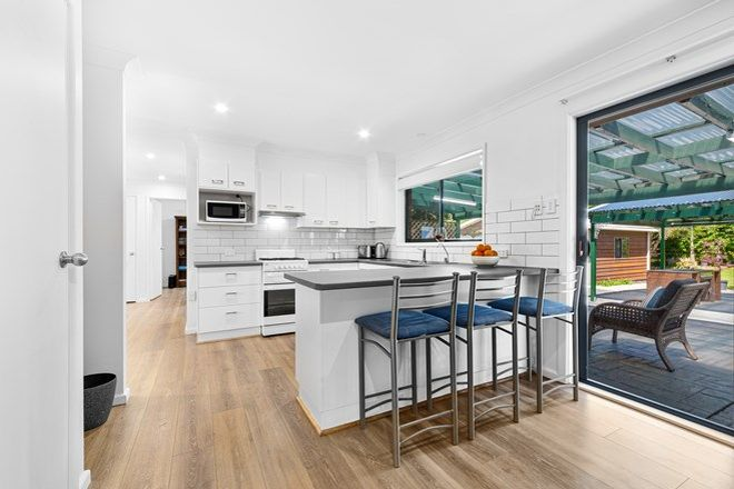 Picture of 28 Yates Road, OURIMBAH NSW 2258