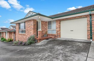 Picture of 5/44 Mawson Street, Shortland NSW 2307