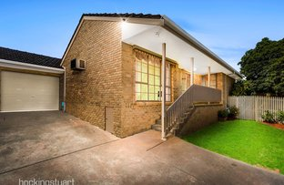 2/11 Howell Close, Doncaster East VIC 3109