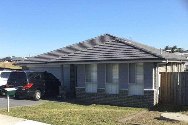 Picture of 80 Saddlers Drive, GILLIESTON HEIGHTS NSW 2321