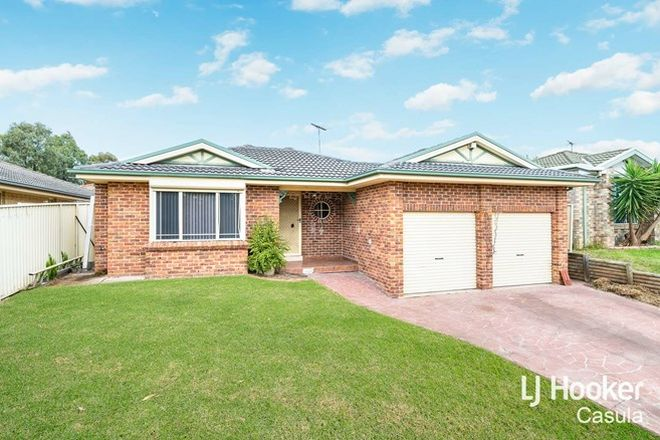 Picture of 4 Bugong Street, PRESTONS NSW 2170