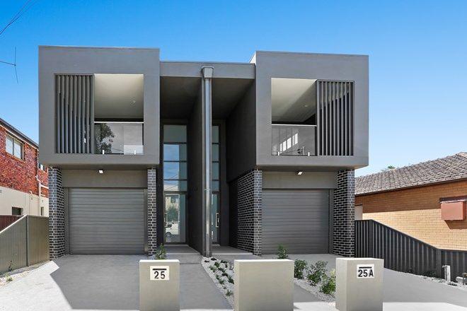 Picture of 25 Wellington Street, ROSEBERY NSW 2018