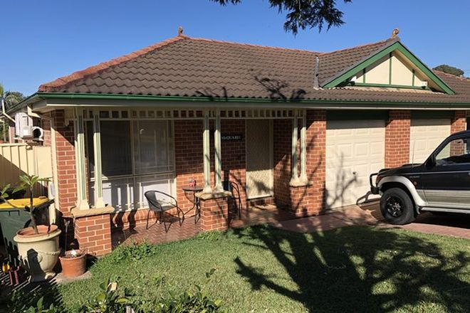 Picture of 156 Macquarie Avenue, CAMPBELLTOWN NSW 2560
