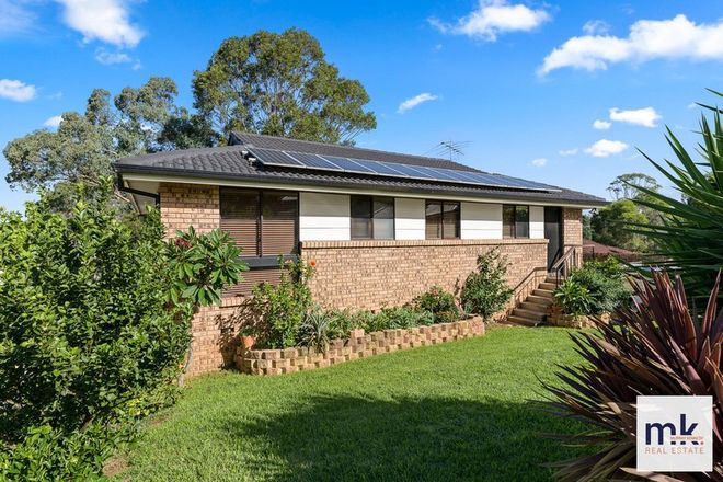 Picture of 19 Ettalong Place, WOODBINE NSW 2560