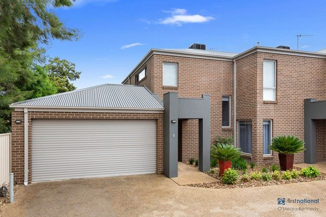 Picture of 8 Red Gum Place, YARRAWONGA VIC 3730