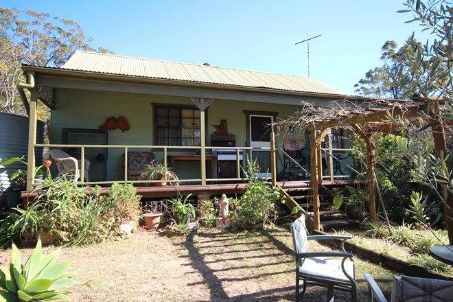 Picture of 20 Alan Street, YERRANDERIE NSW 2787