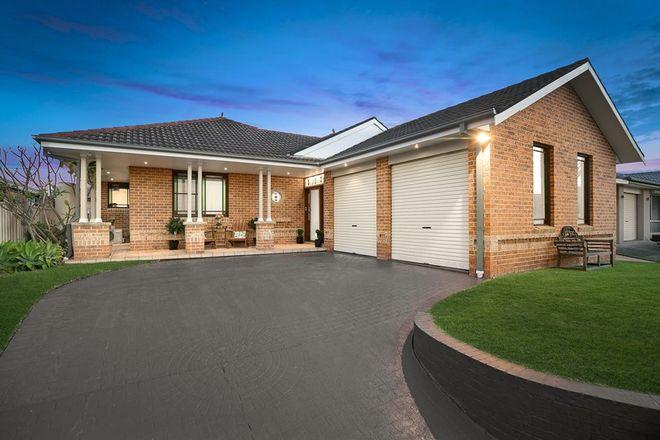 Picture of 12 Sir Joseph Banks Drive, BATEAU BAY NSW 2261