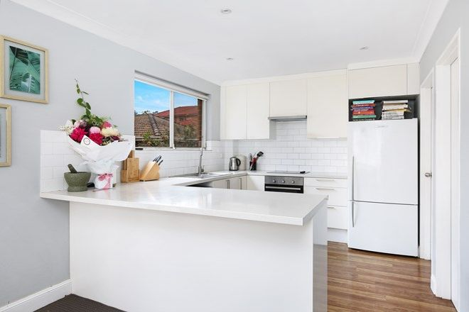 Picture of 7/18 Virginia Street, NORTH WOLLONGONG NSW 2500