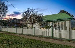 Picture of 8 Norman Street, Corowa NSW 2646