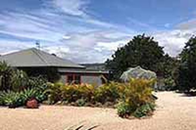 Picture of 295B Tyagarah Road, TYAGARAH NSW 2481